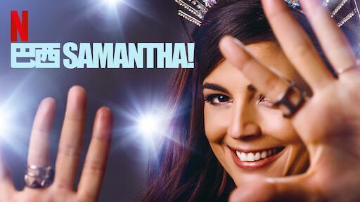 巴西 Samantha!